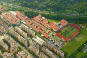 Singapore American School saved to SAS History Taken high up on a helicopter on SAS campus. SAS 50th Anniversary